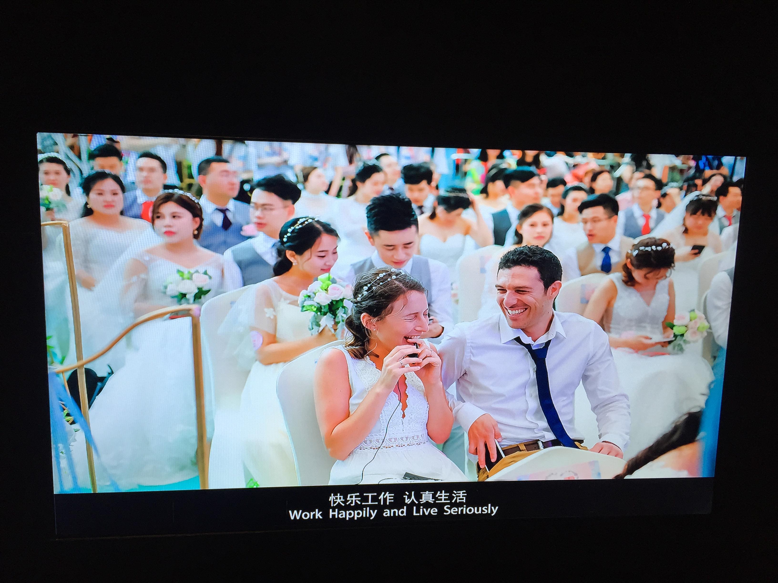 Employee's weddings at Alibaba.